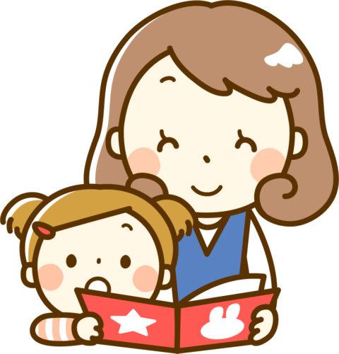 子育て関連記事一覧