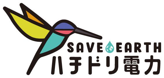 ハチドリ電力のロゴ