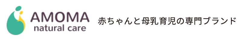 AMOMAのロゴ